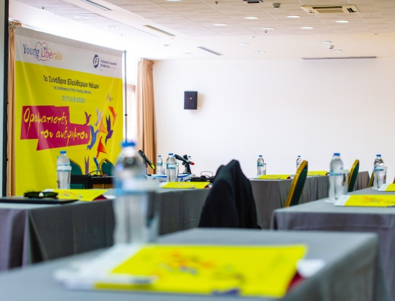 Young Liberals_1st conference_Day 1 (camera 1) (3)